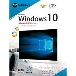 خرید نرم افزار ویندوز 10