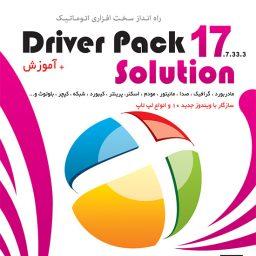 خرید DriverPack Solution