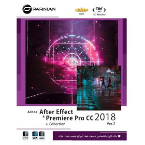 خرید نرم افزار Adobe After Effects & Premiere Pro CC 2018