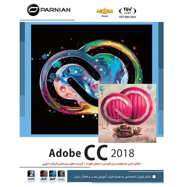 خرید نرم افزار Adobe Creative Cloud 2018