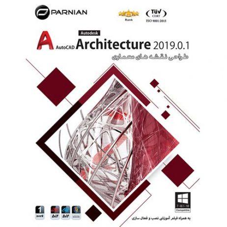 خرید نرم افزار AutoCAD Architecture 2019