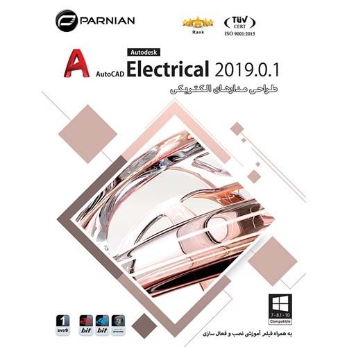 خرید نرم افزار AutoCAD Electrical 2019