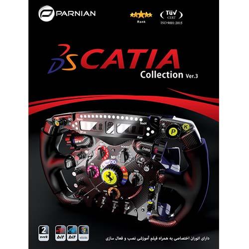 خرید نرم افزار Catia