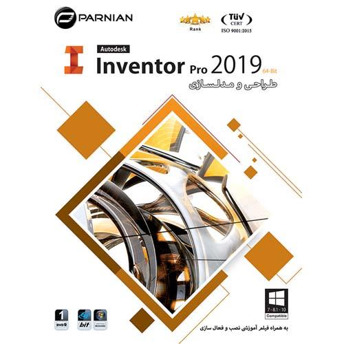 خرید نرم افزار Inventor Pro 2019