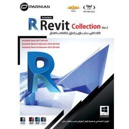 خرید نرم افزار Revit
