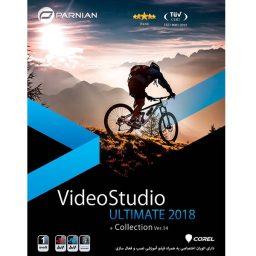 خرید نرم افزار VideoStudio 2018