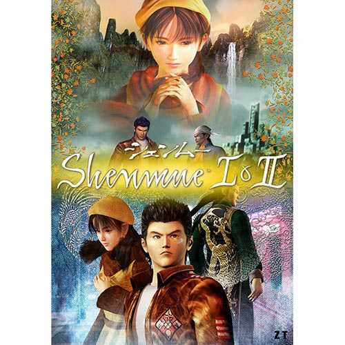 خرید بازی Shenmue I and II