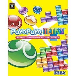 خرید بازی Puyo Puyo Tetris