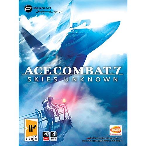 خرید بازی Ace Combat 7 - Skies Unknown