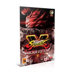 خرید بازی Street Fighter V Arcade Edition