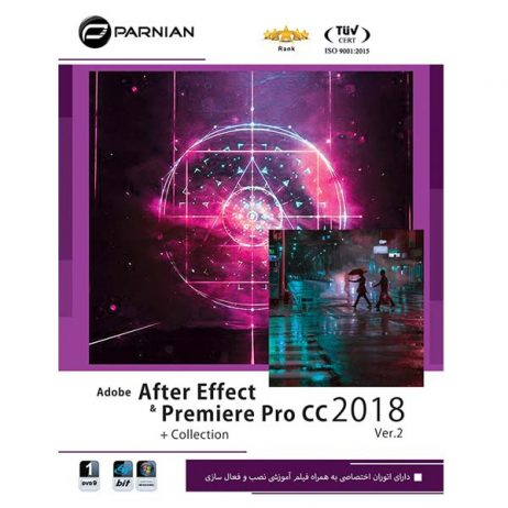 خرید نرم افزار Adobe After Effects & Premiere Pro CC 2018