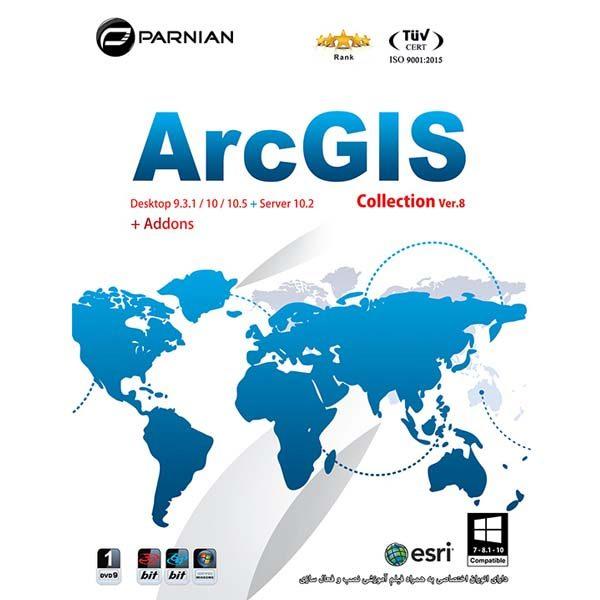 خرید نرم افزار ArcGIS 10