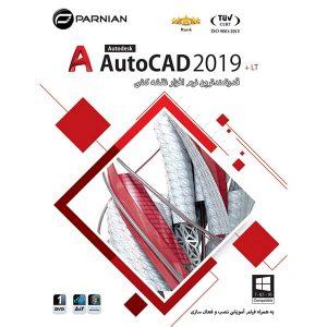 خرید نرم افزار AutoCAD 2019