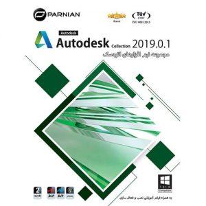 خرید نرم افزار Autodesk 2019
