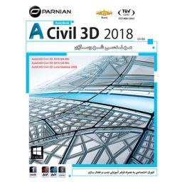 خرید نرم افزار Civil 3D 2018
