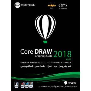 خرید نرم افزار CorelDRAW 2018