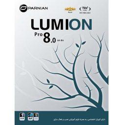 خرید نرم افزار Lumion Collection