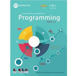 خرید نرم افزار Programming Tools