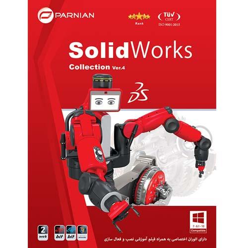 خرید نرم افزار SolidWorks