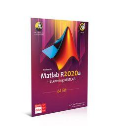 خرید نرم افزار Matlab R2020 a 64-bit