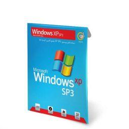 خرید نرم افزار Windows XP SP3